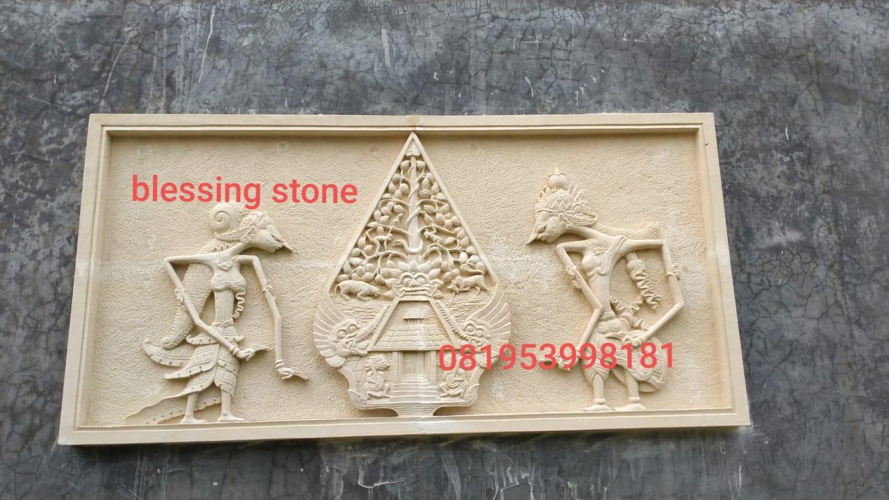 Batu Ukir Paras Relief Wayang
