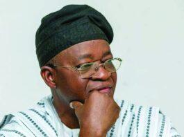 Osun State Governor, Oyetola Gboyega