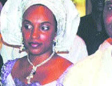 Zainab Yar'Adua