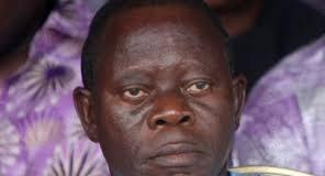 Adams Oshiomole