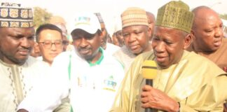 Ganduje Commissions Project