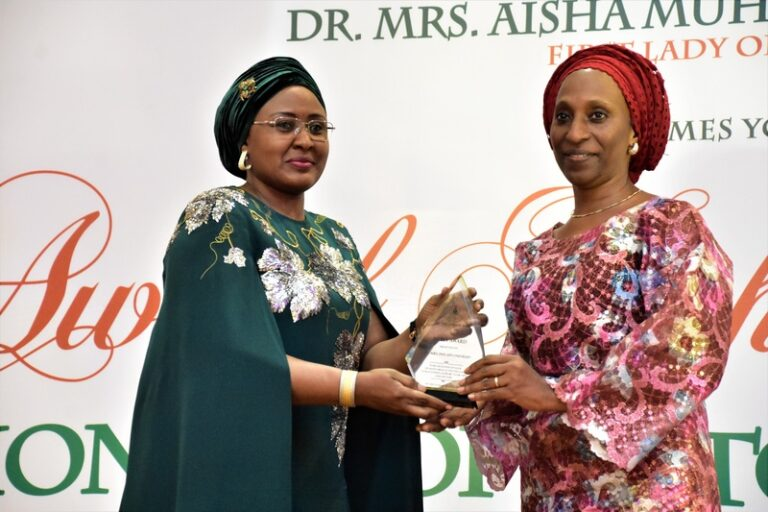OFFICIAL: Aisha Buhari is Now First Lady of Federal Republic of Nigeria