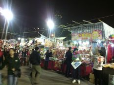 Rows of stalls