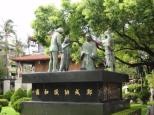 statue of Chen Chenggong