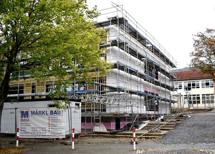 Baunatal FES Baunatal, Friedrich-Ebert-Schule Baunatal