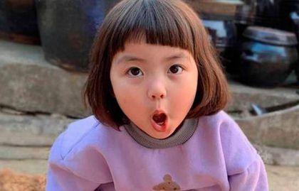 Ya no podrás usar los stickers de la niña coreana