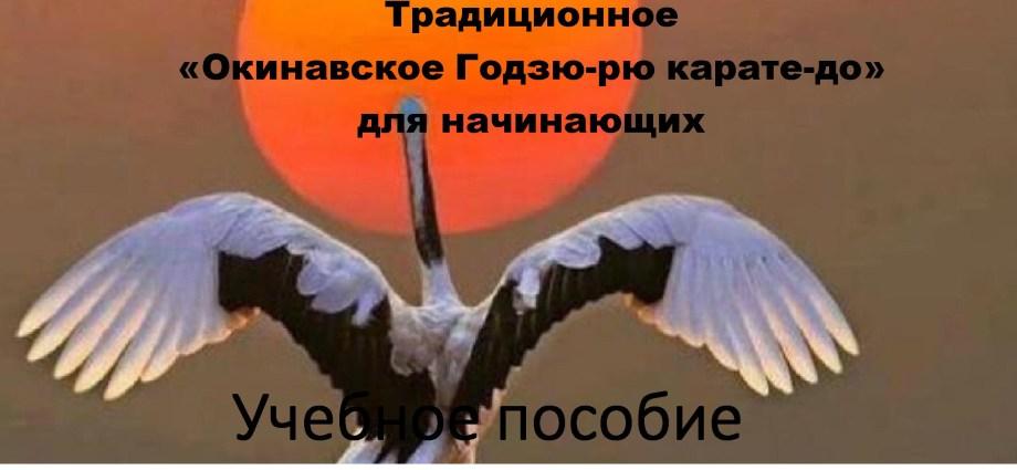 #budo, #budokarate, #gojuryu, #gojuryu_bavinov, #gojuryuisrael, #gojuryukarate, #iogkf, #israe, #karate, #karatedo, #kumite, #martial, #martialarts, #martialartslife, #samurai, #sensei, #sport, #sports, #бусидо, #воин, #жизньнататами, #ИзраильКаратэ, #КаратэДляДетей, #удар, #учитель, #ЧёрныйПояс, #אימון, #קרטה, l #ashdod