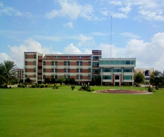 University of Lahore (Uol)