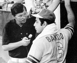 Johnny Holliday and Sal Bando (1969 Photo)