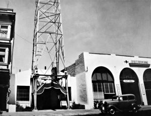 KJBS Building (Photo)