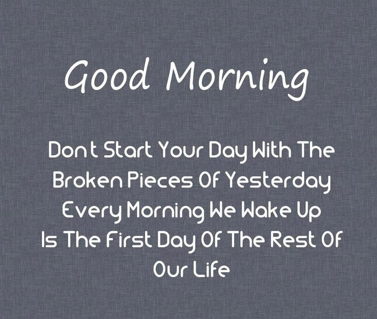 Marvelous Good Morning Love Quotes For Her [Complete Collection]