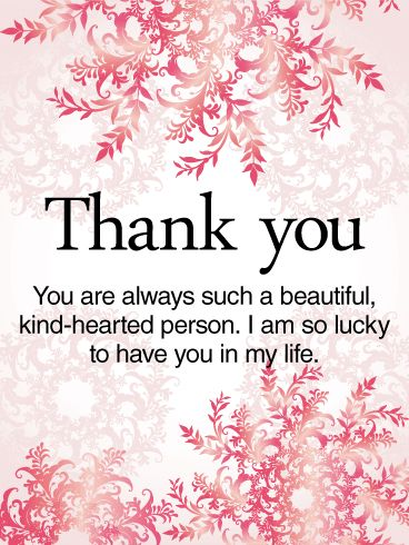 100 Famous Thank You Quotes And Grateful Sayings Bayart