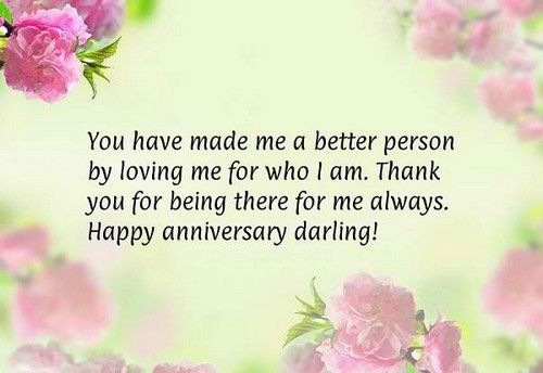 happy wedding anniversary romantic wishes