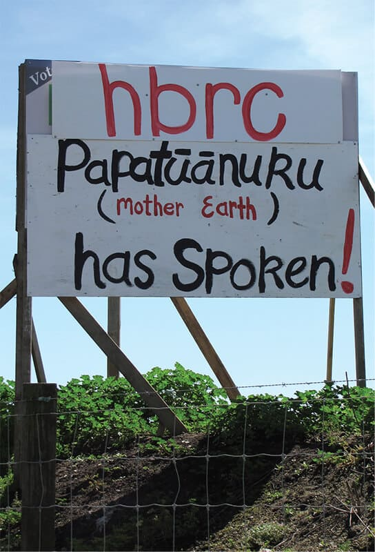 hbrc_sign