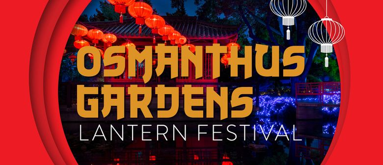 Lighting of Osmanthus Gardens 2021