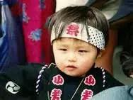 Rangkaian Nama Bayi Laki Laki Dan Artinya: Hideaki