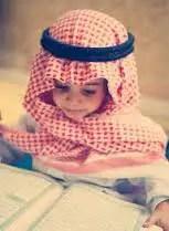 Rangkaian Nama Bayi Laki Laki Dan Artinya: Noufal