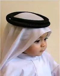 Rangkaian Nama Bayi Laki Laki Dan Artinya: Safaraz