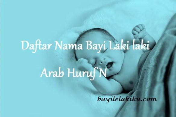 Nama Bayi Laki laki Arab Huruf N
