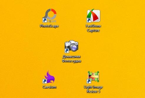 Программы для сжатия фото