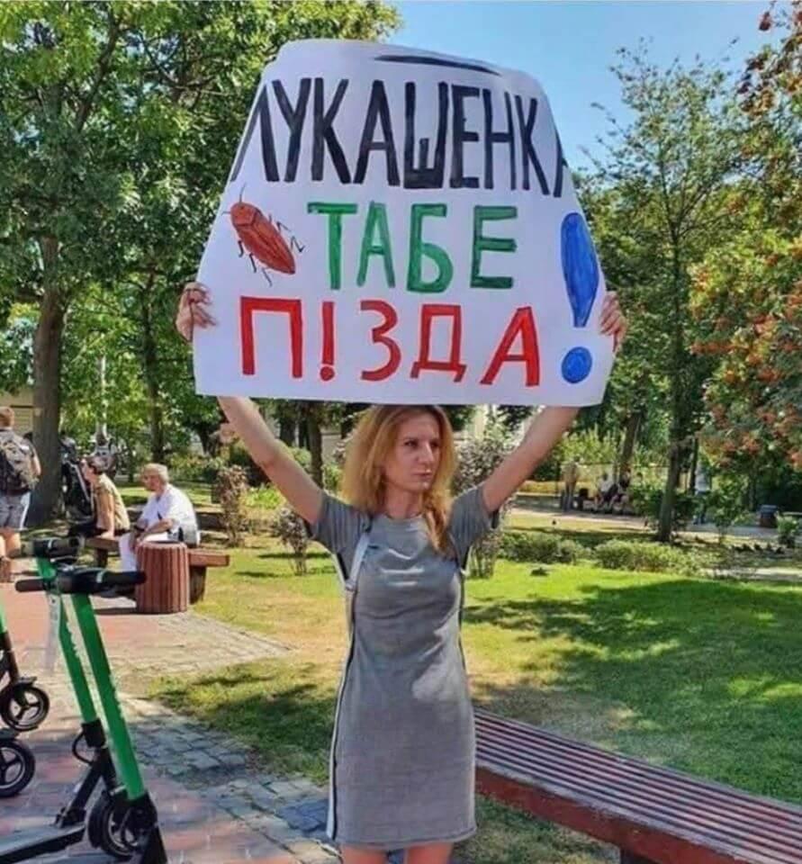 """Белоруссия: Оригинальная подпись публикации: """"Это угроза или предложение"""""""