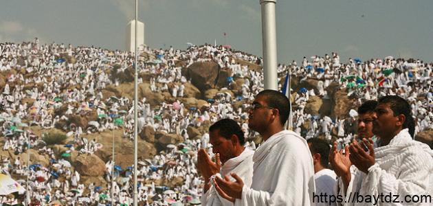 الدعاء المستحب في عرفات
