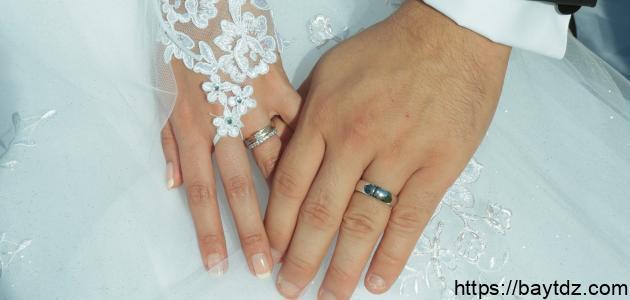 دعاء للزواج