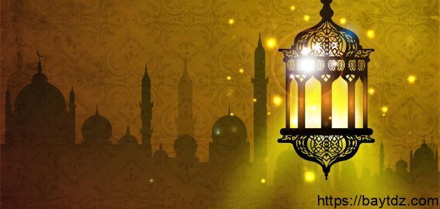 شعر عن رمضان