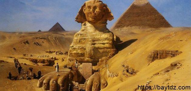 كيف انتهت الحضارة الفرعونية