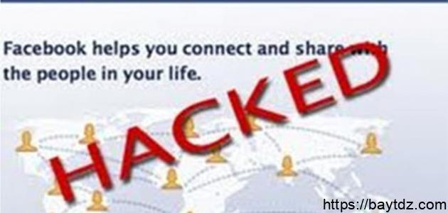 كيفية سرق الباسورد الفيس بوك