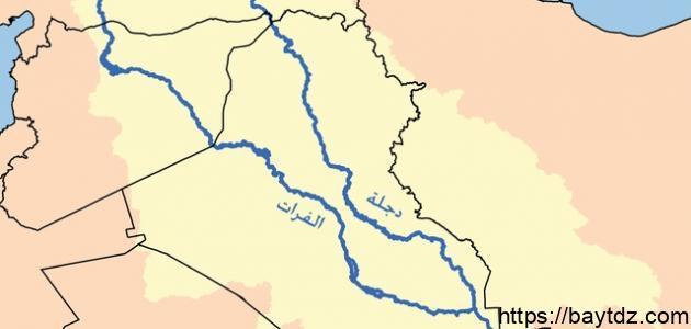 من أين ينبع نهر دجلة والفرات بيت Dz