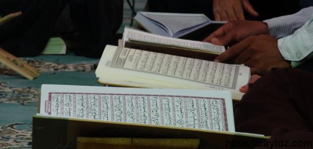 أجر قراءة القرآن