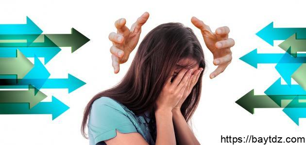 أحدث علاج للاضطراب الوجداني