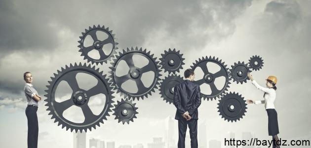 أساليب الإدارة الحديثة
