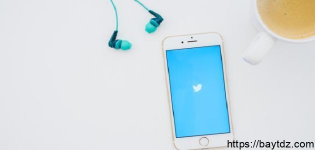 أسهل طريقة لحذف حساب تويتر