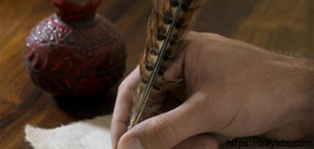 أهمية الشعر العربي