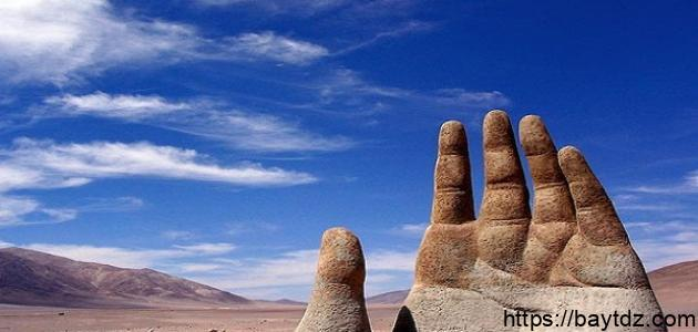 أين تقع صحراء أتاكاما