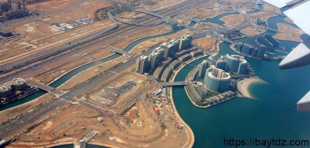 بحث عن تضاريس شبه الجزيرة العربية