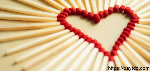 تعريف الحب في علم النفس