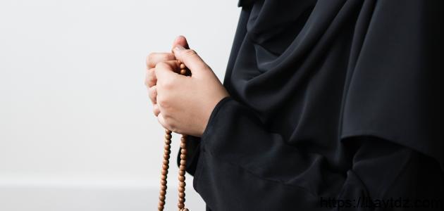 حكم الضحك في الصلاة