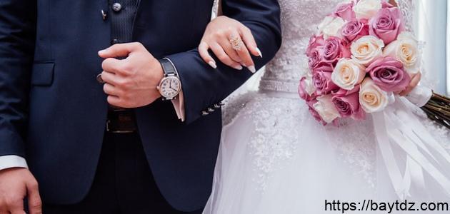 حكم حضور الزواجات