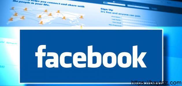 خطوات عمل إيميل على الفيس بوك