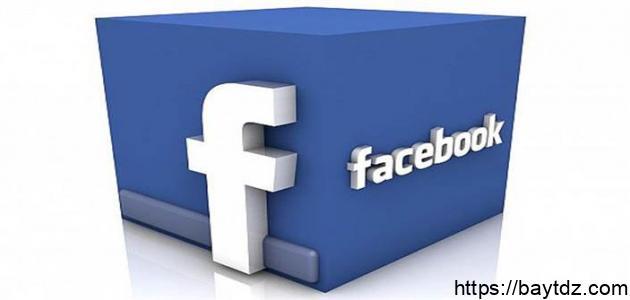 خطوات عمل فيس بوك بالعربي