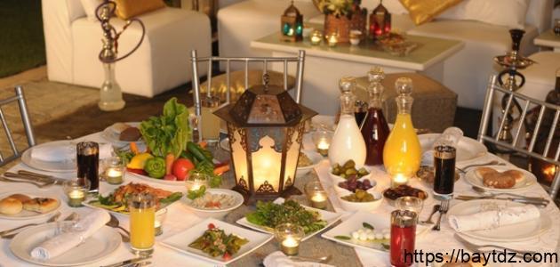 طريقة تنظيم سفرة رمضان بيت Dz