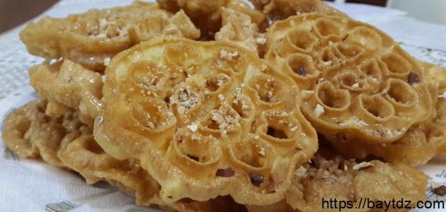 طريقة صنع الحلويات التونسية