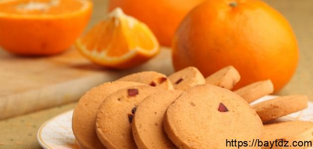 طريقة عمل البسكويت بالبرتقال