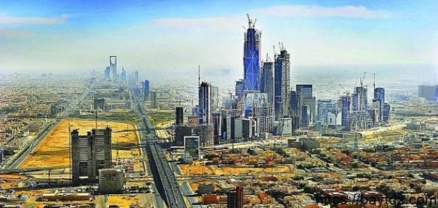 عدد سكان مدينة الرياض