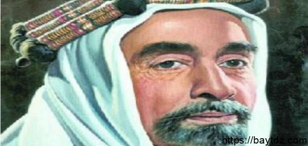 كم سنة حكم الملك عبدالله الأول