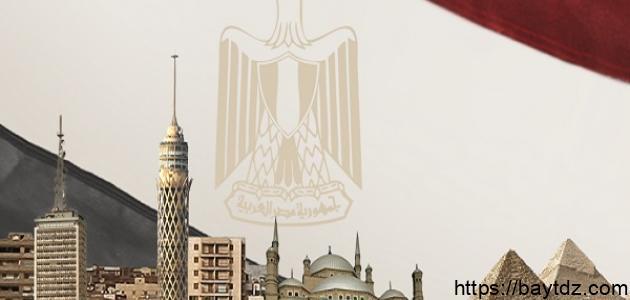 كم عدد مدن مصر