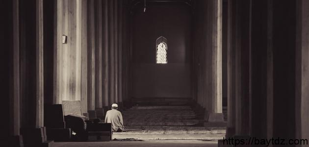 كيف أتوب إلى الله توبة نصوحة